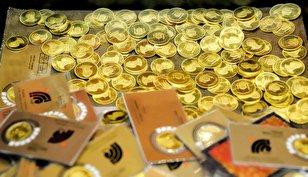 47148 643 - قیمت طلا و قیمت سکه در بازار امروز دوشنبه ۳۱ خرداد ۱۴۰۰